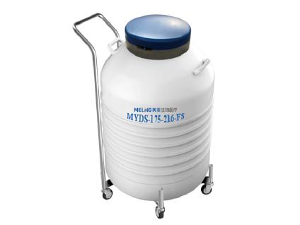 液氮罐-实验室系列